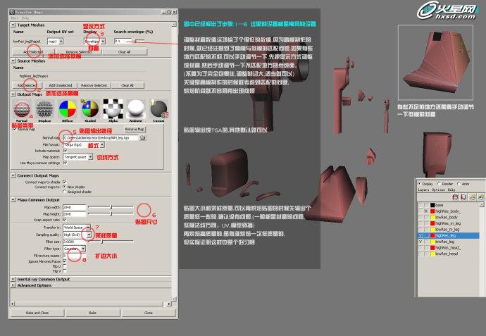 影视动画教程:《星球大战》机器人r2d2制作流程